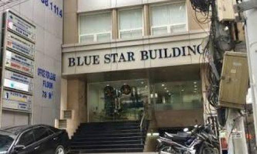 Cho thuê văn phòng quận 1 tại 23B Building